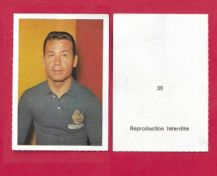France Just Fontaine 39